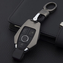 цена на Hot Sales 3 Buttons Metal Remote Key Case Cover Shell Key Chain Ring Flip Key Fob Shell Cover For Mercedes-Benz Class B C E S