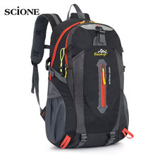 40L Outdoor Bags Sports Backpack Camping Backpacks Women Men Nylon Hiking Camping Mountain Climbing Bag Rucksack Travel XA551YL