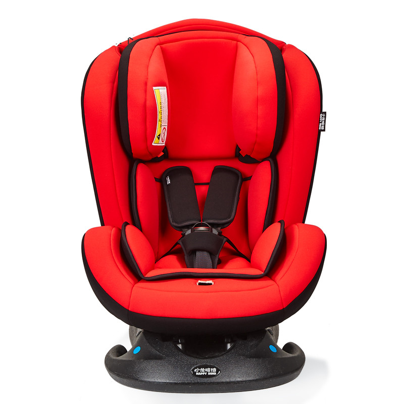 Free Shipping Natural Healthy Adjustable Newborn Baby Can Lie Car Child Safety Seat Chair фен elchim 3900 healthy ionic red 03073 07