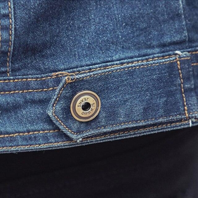 куртка rugod женская джинсовая винтажная повседневная верхняя фотография