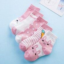 5Pair/Lot Kids Cartoon Striped Socks 7 8 Children Soft Cotton Infant Seamless Non-slip Toddler Girl Winter Stripes Sock For Boys