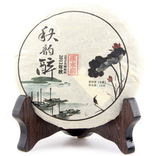 Bookworm 2012 Year The Valley of Jasmine Tea Raw Pu-erh Tea 125g Tea Cake