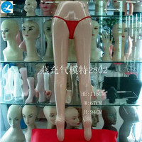 Newly Fashion Inflatable Female Pants New Design Yellow Fashion Color For Display Socks Clothes