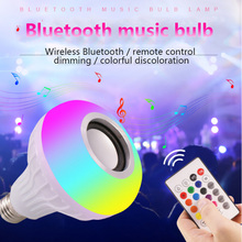RGB Wireless Bluetooth Speaker Bulb Music Playing Energy Saving Soptlight With remote control LED Light Lamp With Remote Control
