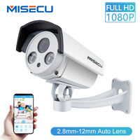 MISECU Auto Zoom lens 2.8 12mm 2.0MP FULL HD IP Array camera wide dynamic CMOS Onvif P2P Night Vision Camera security