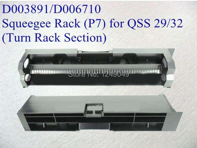 D003891/D006710 Squeegee Rack(P7) for Noritsu QSS 29/32 d003889 d006709 d003889c d006709c noritsu crossover rack p2 p6 turn rack section for qss 2901 3201 3202 3203