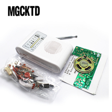 AM / FM stereo AM radio kit / DIY CF210SP electronic production