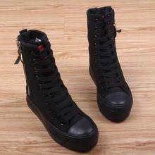 2016 printemps femmes de high top toile chaussures avec zip côté confortable plate-forme des femmes occasionnels chaussures zapatillas sapatos femeninos
