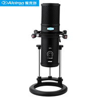 Alctron UR66 USB microphone features 3 capsule to pick up sound more vivid and reality