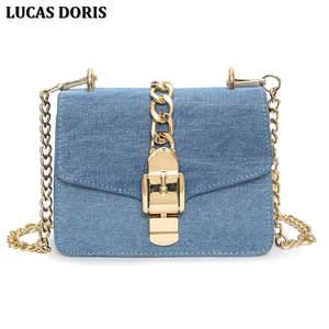 6f3278966a54 LUCAS DORIS designer small crossbody bags for women
