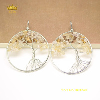 5pcs Chips Tree of Life Pendants,Yellow Quartz Natural Crystal Nuggets Copper Wire Wrapped Stones Beads Crafts Necklace FR165