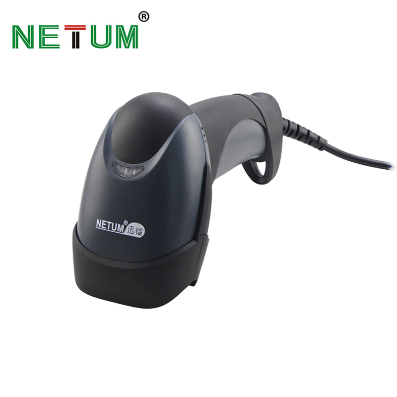 NT-M3 Handheld CCD Barcode Scanner Reader 32Bit Portable USB Cable A4 Bar Code for POS System цена 2017