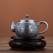 S999 sterling silver kungfu tea set portable teapot cup ceremony