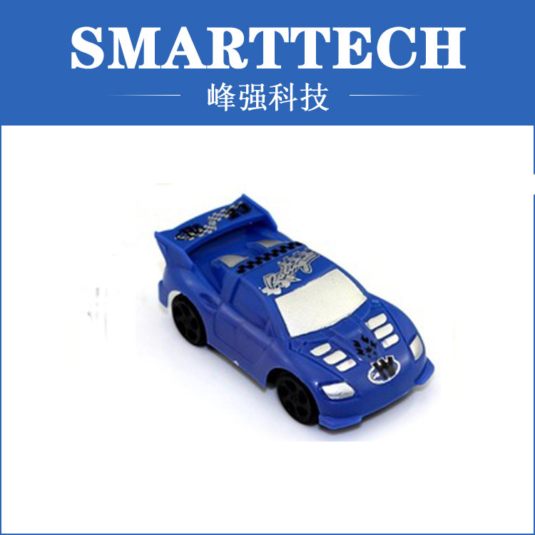 Cool and fashion Toy vehicles plastic mold 2017 toy doll plastic mold fashion and high quality plastic mould in china