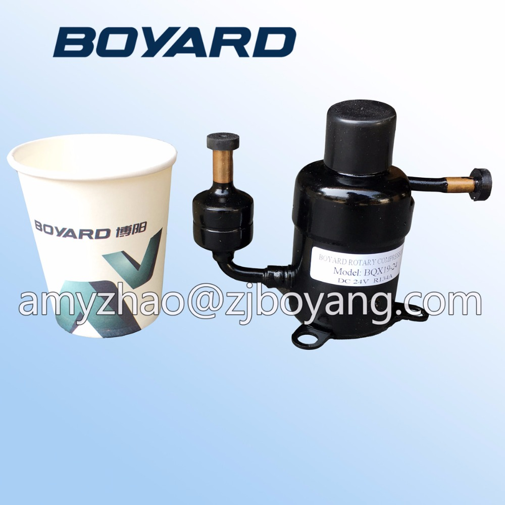BOYARD BLDC 12 volt rotary compressor for portable refrigerator car refrigerator made in china boyard 12 24v compressor of portable air conditioner for cars portable freezer portable drink cooler