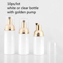 10ps 30 60ml 플라스틱 거품 펌프 병 리필 되나요 빈 화장품 병 액체 비누 디스펜서 거품 병 황금 거품