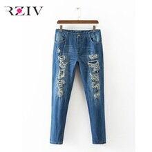 RZIV 2017 женские джинсы случайные сплошной цвет вышитые джинсы отверстие Маленькие брюки