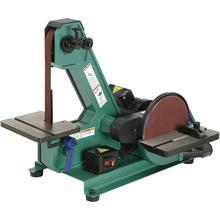 Sander Belt Machine H8192 Grinder Belt Machine