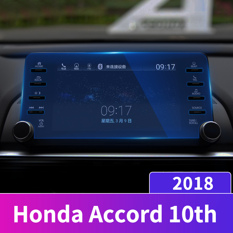 For Honda Accord 10th 2018 Car GPS Navigation Screen Steel Protective Film Dashboard Pain Protector Film Car Sticker Accessories-in Interior Mouldings from Automobiles & Motorcycles