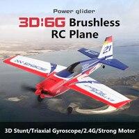 Professional Bruless RC самолет планер г 2,4 г EPS 3D 6 г RTD дистанционное управление рука бросали Электрический радиоуправляемый самолет игрушечные лошад