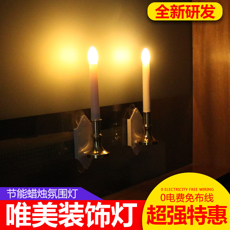 Solar Candle Lamp Waterproof Outdoor Candle Lamp Creative Garden Hanging Lamp Home Decoration Landscape Lamp