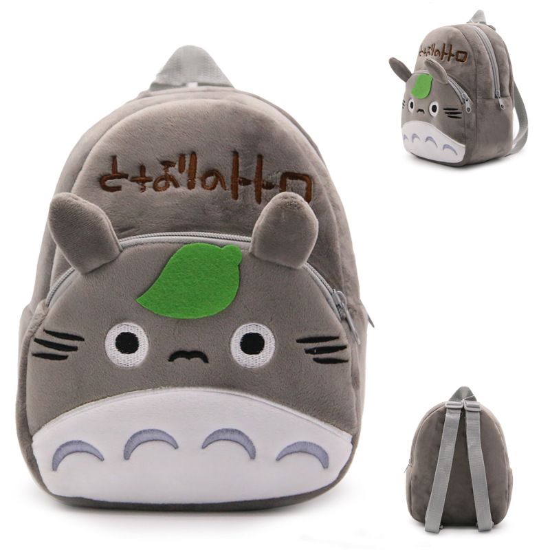 Kawaii Totoro Backpacks Cute Cartoon Girls School Bags Soft Plush Shoolbag Kids Purse Prize Gift For Kids Boys 1-4age