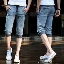 758 Han male slim stretch jeans pants elastic pants seven men