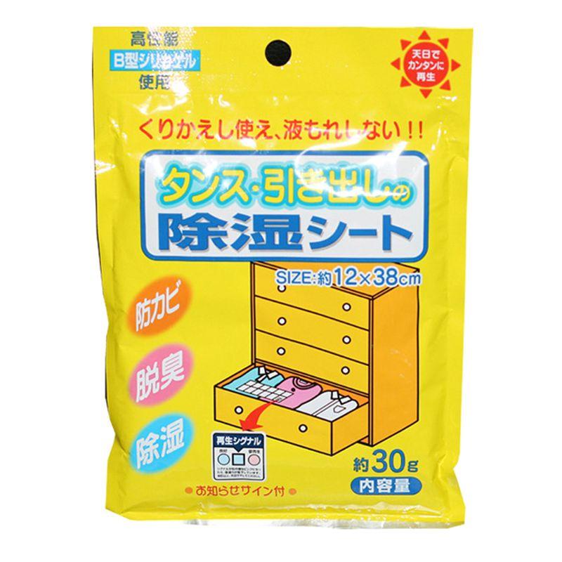 30g Clothes Desiccant Dehumidification Moisture Proof Deodorizing Dry Bags Non Odor Kitchen Bathroom Wardrobe Accessory