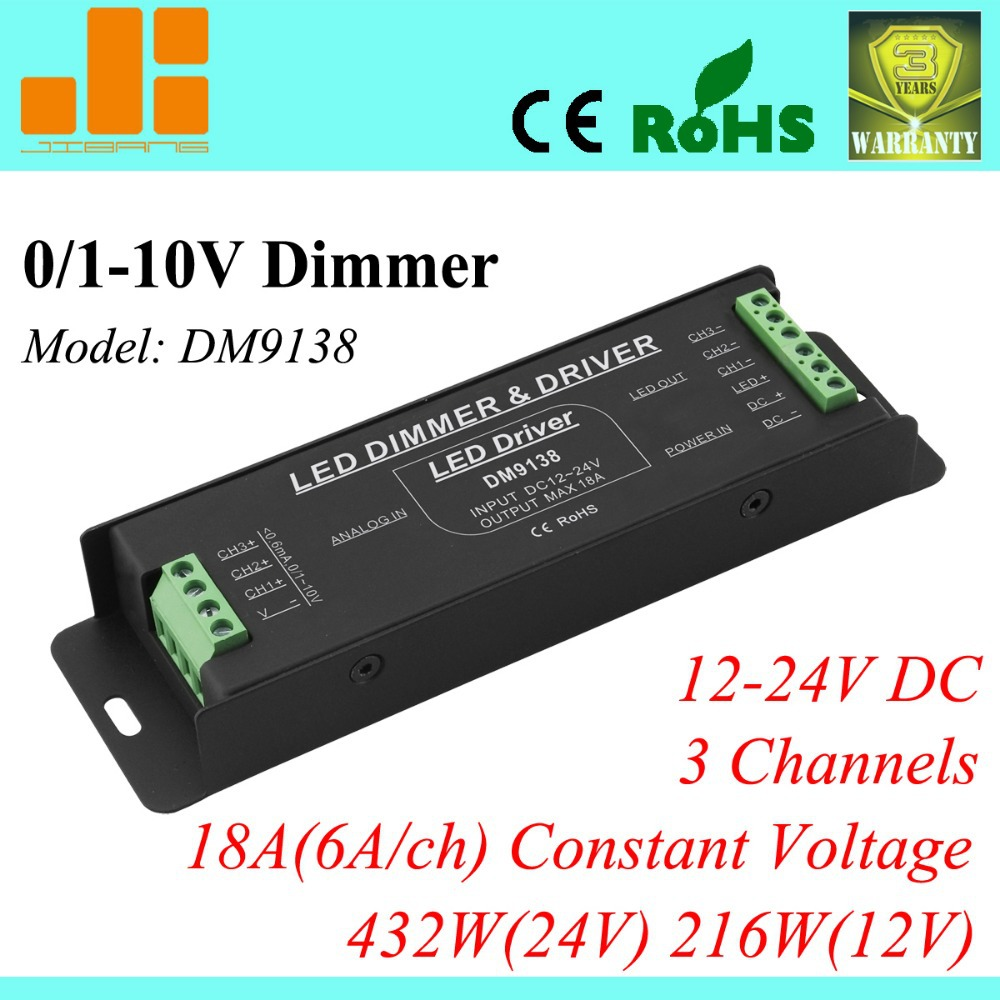 Free Shipping New2013 3 Channels 0-10V Dimmer, Dimming 12V-24V/18A/432W LED  Driver, Pwm Dimmers