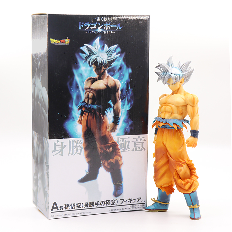 26cm Dragon Ball Z Action Figures Super Saiyan Son Goku Anime Master Dragonball Figurine Collectible Model Toys For Children #E anime dragon ball z son gokou action figure brinquedos dragonball goku super saiyan 2 figures model toys figuras dbz juguetes