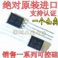 Free shipping 20pcs/lot BT132-6D 132-60 BT132-600D TRIAC 600V TO92 line new original