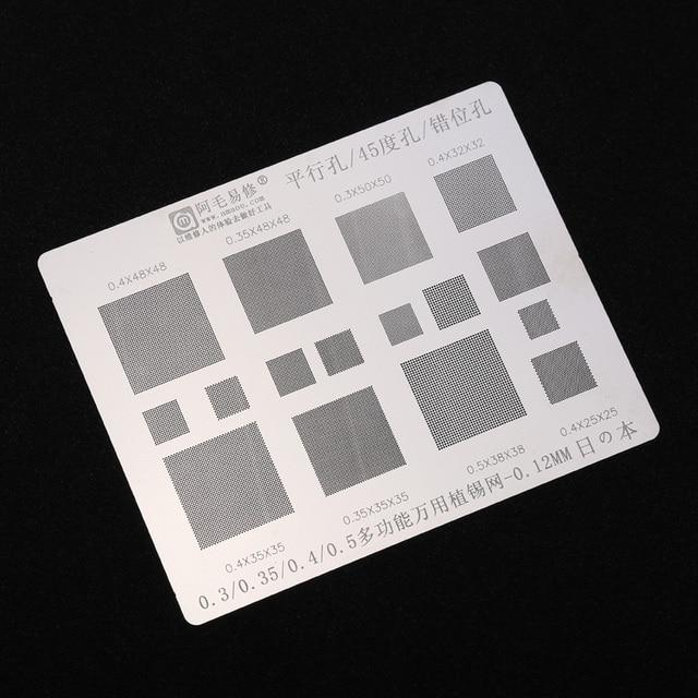 มัลติฟังก์ชั่ Universal BGA Stencil 0.3/0.35/0.4/0.5/Parallel/45 องศา 0.12MM โดยตรงความร้อนแม่แบบบัดกรี Rework เครื่องมือ
