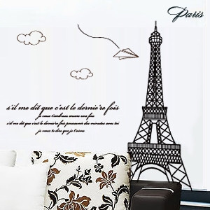 Eiffel Tower living room bedroom wallpaper paste stickers self-adhesive wallpaper Fashion wall stickers