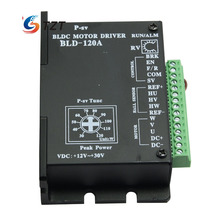 BLD120A Brushless DC Motor Driver 30V 120W BLDC Controller for 42 Brushless Motor CNC
