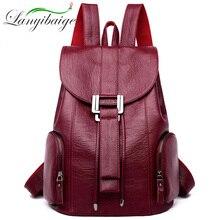 Модные дизайнерские рюкзаки женские кожаные рюкзаки женские школьные сумки для подростков девочек Дорожная сумка ретро Bagpack Sac a Dos