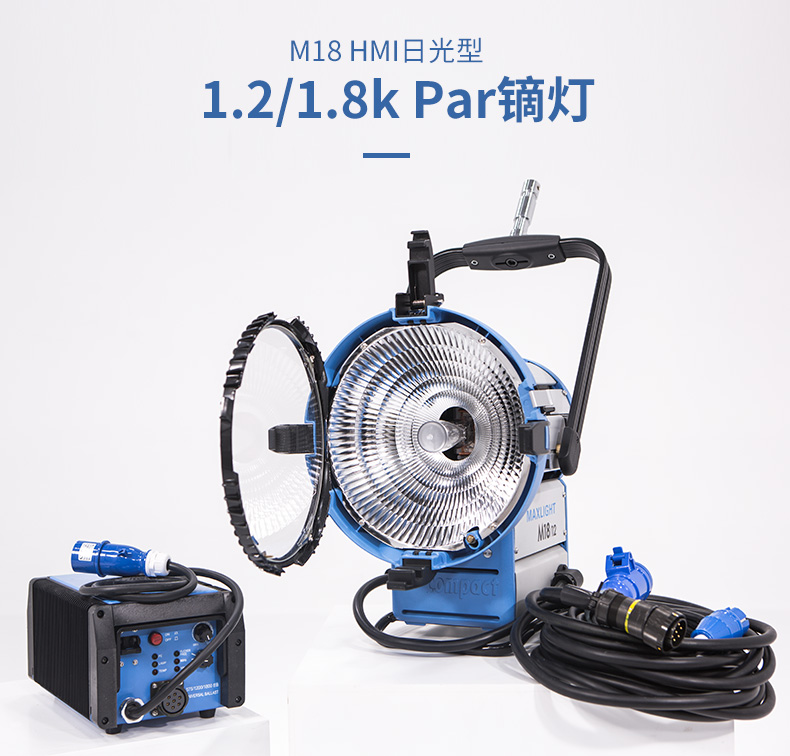 Pro M18 1200W 1800W Daylight HMI Par Light with 575W 1200w 1800W 300Hz high speed Ballast Film Lighting 100% compatible ARRIPro M18 1200W 1800W Daylight HMI Par Light with 575W 1200w 1800W 300Hz high speed Ballast Film Lighting 100% compatible ARRI