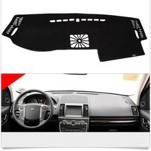 Interior Dashboard Carpet Photophobism Protective Pad Mat For Land Rover Freelander 2