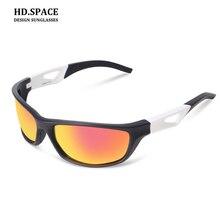 new 2017 mens Polarized Sports Sunglasses for Baseball Running Fishing Golf Tr90 Unbreakable Frame Sunglasses men
