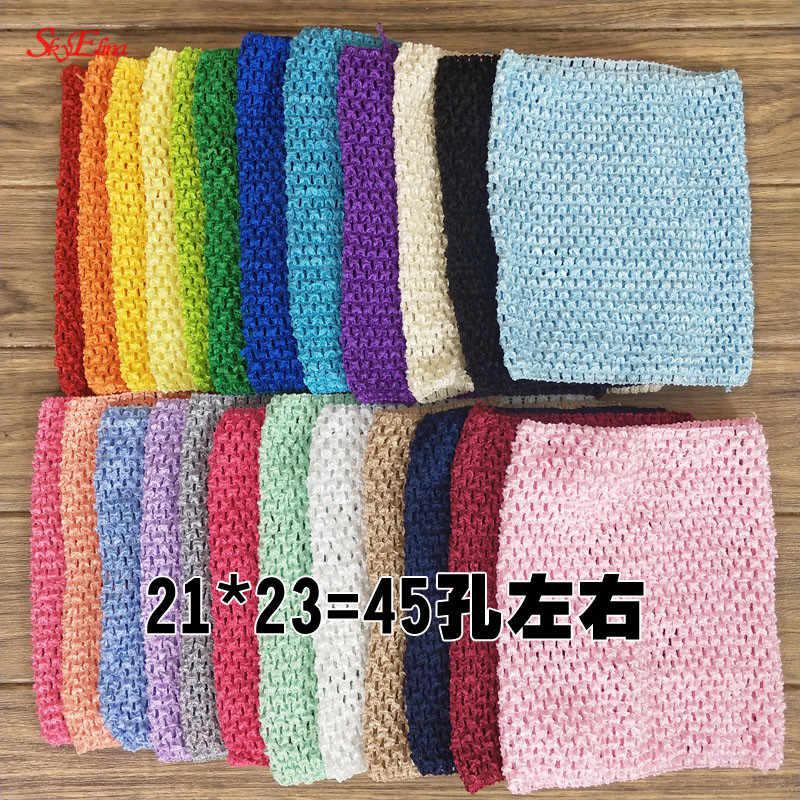 1PCS Blue Tulle Tutu 20x23 ซม.ถักโครเชต์ถักยืดหยุ่น Headbands เครื่องแต่งกายผ้าเย็บผ้า DIY วันเกิดเด็กของขวัญอาบน้ำทารก 7Z