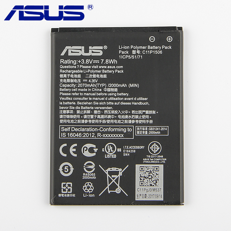 Originale ASUS C11P1506 Batteria Del Telefono Per ASUS Live G500TG ZC500TG Z00VD ZenFone Go 5.5 pollici 2070 mAhOriginale ASUS C11P1506 Batteria Del Telefono Per ASUS Live G500TG ZC500TG Z00VD ZenFone Go 5.5 pollici 2070 mAh