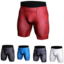 Sports tight shorts men training quick-drying compression camouflage basketball football outdoor running cycling