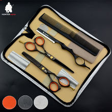 50% OFF 5.5 inch Black Professional Barber Scissors kit for hairdresser Hair Cutting sicssor household scissors student scissors