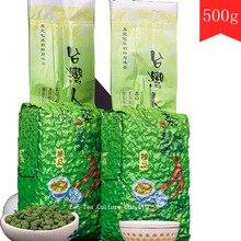 Ginseng Taiwan Languiren 2016 Novo Prémio Alta Montanha Chá Oolong 500g Ginseng Oolong chá A Granel Em Uma Embalagem A Vácuo 250g x 2 pcs(China (Mainland))