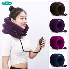 Cofoe Inflatable Neck Traction Cervical Vertebra Traction 3 Layers Soft Relax Cervical Collar Correct Neck Support Brace air pressure lumbar traction belt plid inflatable traction prevent cure lumbar vertebra disease release pain correct dislocation