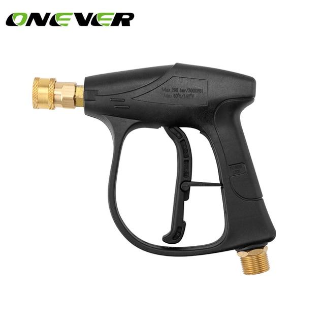 Pressure Washer Gun >> 3000psi Pressure Washer Gun Pressure Cleaner Gun Car Wash Water Gun