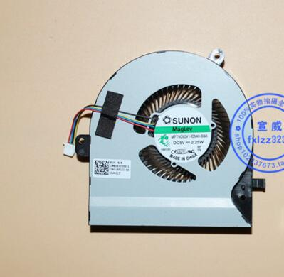 SUNON MF75090V1-C540-S9A Server Laptop Fan DC 5V 2.25W 4-wire adda 54841l1s fast600epa server laptop fan dc 5v 0 5a 4 wire