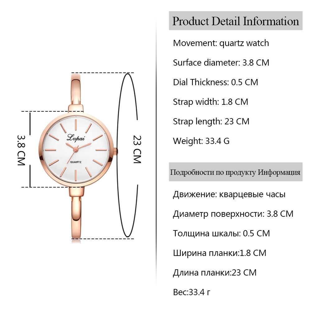 Lvpai Rose Gold Women Bracelet Watches Fashion Luxury Quartz-Watches Brand Ladies Casual Dress Sport Watch Clock Dropshiping 5