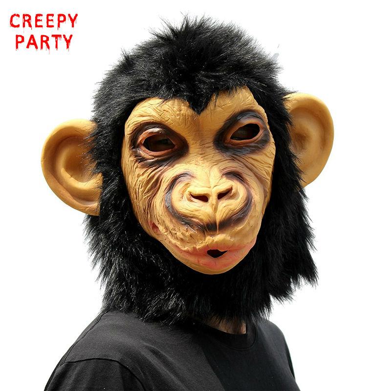 침팬지 원숭이 머리 마스크 성인 전체 얼굴 라텍스 고릴라 파티 마스크 동물 공상 드레스 파티 할로윈위한 마스크 가면 무도회