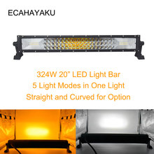 ECAHAYAKU 324W 3-Row 5 light modes Led Light Bar Car 20 inch Combo Beam for Trucks ATV 4x4 offroad Tractor Jeep Auto 12V