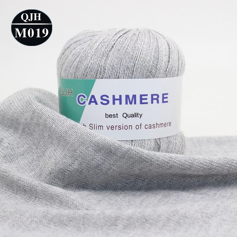 300g/lot Soft Smooth Natural Cashmere Yarn Companion Wool Thread For Hand Knitting Yarn Sweater Scarves DIY Baby Wool Yarns